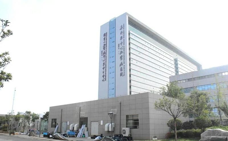 阜外华中医院