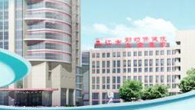 江西省九江市儿童医院选用联帮医用中心供气系统
