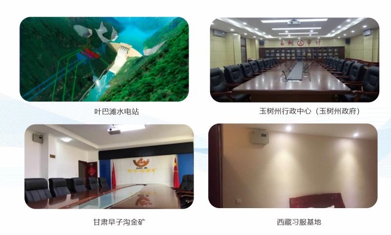 resource/images/260f6e57250d44d3832302b3b0a34114_10.png