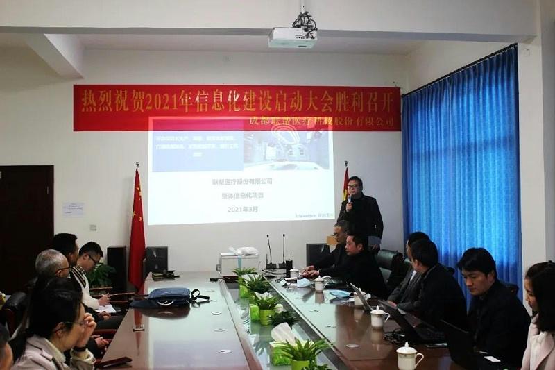 成都联帮董事长谢邦庆先生发表讲话