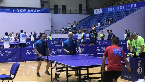 双流职工乒乓球比赛