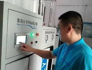 泸县地震-抢修