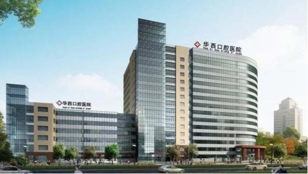 四川大学华西口腔医院 |负压吸引系统项目