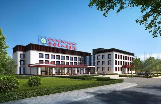 察雅县人民医院