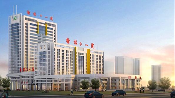 榆林市第一医院 | nba山猫直播在线观看中心供气系统项目