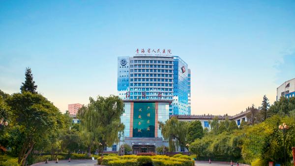 青海省人民医院 | 医用供气系统工程及管网项目