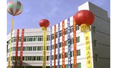 医用中心供气系统及配套设施工程中标遵义市妇女儿童医院