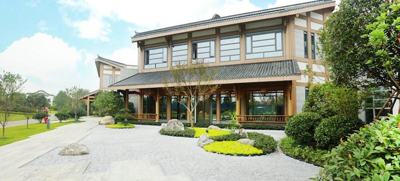 泰康之家·蜀园