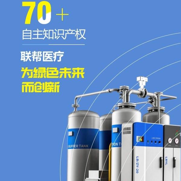 四川省知识产权管理局领导莅临医用制氧设备品牌企业联帮医疗调研考察
