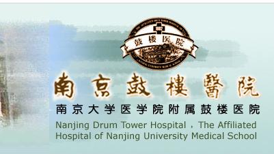 联帮医疗低压无油医用分子筛制氧设备中标南京鼓楼医院