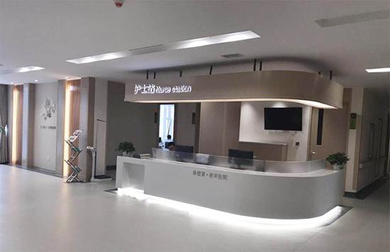 西南老年病医院