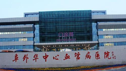 联帮医疗医用分子筛制氧设备|河南省人民医院|医院集中制氧系统