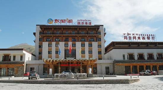 太阳湖假日酒店