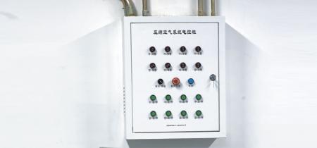 压缩空气电控柜