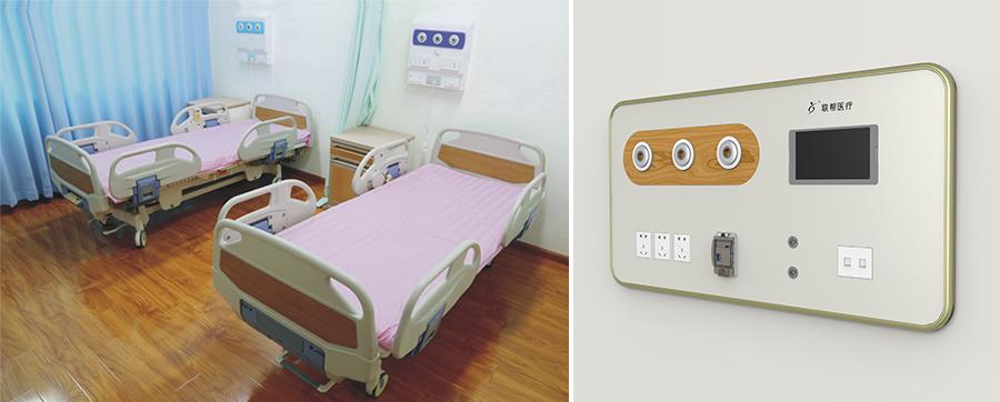 集成式病房终端盒