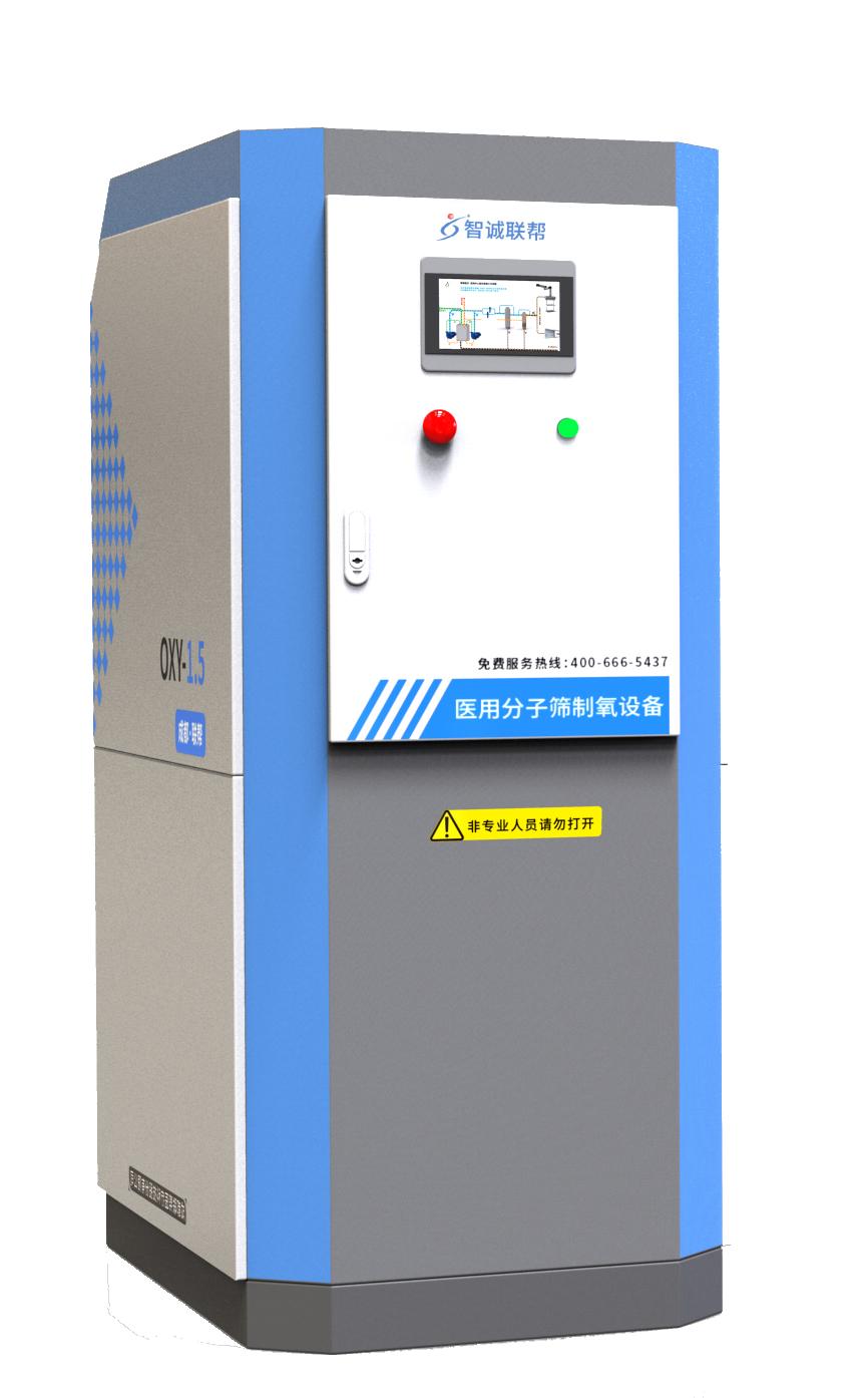低压无油制氧设备