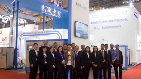 中国医院建设大会展览会