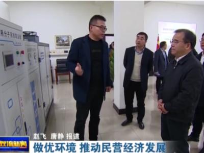 成都市政协副主席、双流区委书记韩轶一行调研指导