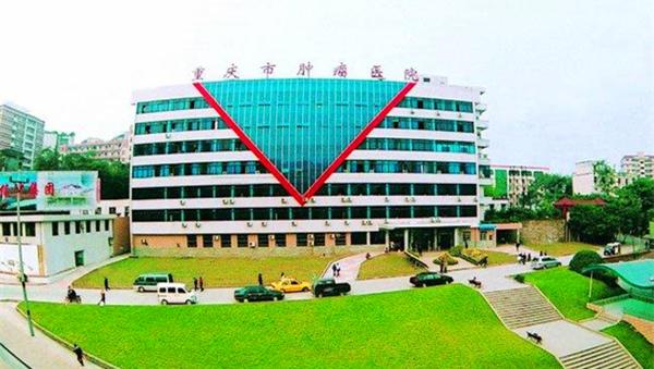 重庆市肿瘤医院 | nba山猫直播在线观看中心供气系统