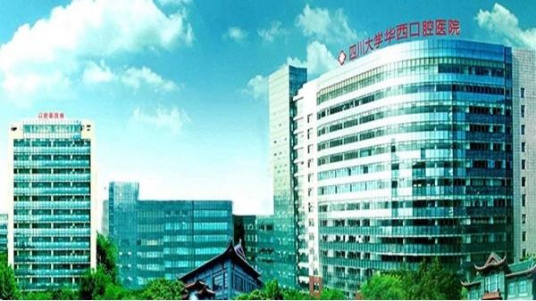 四川大学华西口腔医院负压吸引机组 | 联帮医疗